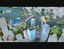 【The Sims4】都会への引っ越し  [Part8]