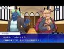 東京放課後サモナーズ 実況余談プレイ パリ(?)コレ編 その11