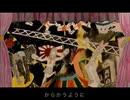 「舞台」MV