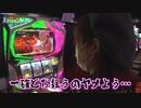 関西レバーオン 第71話(2/4)