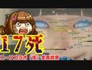 【FF14】全員初見!赤い少女で17回死ぬ地雷がガバを晒していく死因解説【ニーアコラボ:希望ノ砲台「塔」】