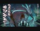 遊戯王界のモンハン、その名は『サブテラー』!!!【遊戯王 / 対戦】