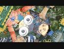 『開く、いちにち』『閉じる、いちにち』Eテレ オープニング+クロージング映像 | NHK