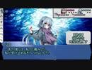【シノビガミ】ふたくちで鮫と少女:後編