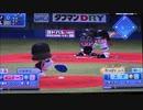 【パワプロ】スクールアイドルがプロ野球に参戦! #3 本拠地開幕戦【ゆっくり実況】