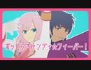 【テイルズオブMMD】ポッピンキャンディ☆フィーバー!