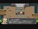 RPGツクールフェス作品 「RPG is Dead.」 part1
