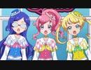 ドリーミング☆チャンネル! FULL《キラッとプリ☆チャン》MAD Ver