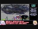 【東方彩幻想】さくさくボス攻略プレイPart8【ゆっくり実況プレイ】