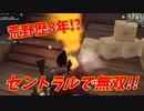 【荒野行動ゲーム実況プレイ】鈴木の成長が止まらない⁉これがあいのり効果だ!【Part.40】