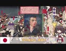 【軍歌】抜刀隊【NEUTRINO-AIきりたん】Japanese Military song ''Battoutai'' Singer:NEUTRINO-KIRITAN