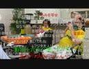 20210416 暗黒放送 麻雀控え室放送 ④