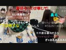 【暗黒放送】麻雀控え室放送 その7【ニコ生】