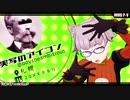 【MMD】ランカちゃんでロキ