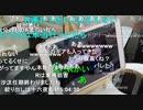 【暗黒放送】麻雀控え室放送 その10【ニコ生】