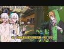 【APEX】性格の悪い水奈瀬コウと苦労人の伊織弓鶴【VOICEROID実況】