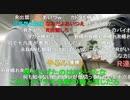 【暗黒放送】麻雀控え室放送 その11【ニコ生】