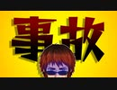 【小ネタ集】天開司と放送中の事故+α【ウマ娘/ポケモン赤/モンハン】