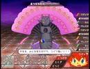 【アルカンシエルの魔獣】七色の獣達の物語【プレイ動画】part31