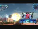 #23【地球防衛軍5】《四人実況》敵機撃墜!! 味方か?