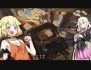 【R6S】ONEちゃんは撃ち〇したい!21発目【CeVIO実況】
