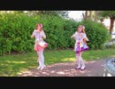 【Crystalline GALAXY Idols】 「Love U my friends」コスプレ PV 【踊ってみた】「ラブライブ!虹ヶ咲学園スクールアイドル同好会」