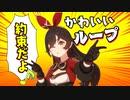 【原神】公式のアンバーが可愛すぎたシーンのまとめ。中毒になる動画 | Genshin Impact【アンバー切り抜き】