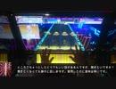 【CHUNITHM PARADISE】  気になる曲と課題曲をやる動画。  【手元動画】