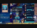 【遊戯王デュエルリンクス】ガッチャ!!楽しむデュエルで運命を切り開け!【GXステージ1から楽しむ編!】