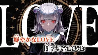 【ニコカラ】MIRA(キー+2)【off vocal】