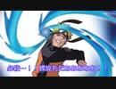 【クトゥルフ神話TRPG】本能寺の変 カオスオブインフェルノ 第二陣 part5【ゆっくりTRPG】