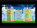 【PCFシーズン9・Fトーナメント】リアル野球BANvs美少女戦士セーラームーンPart1
