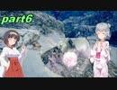 【VOICEROID実況】チャアク使いセーちゃんの討伐記 part6(ガンナー六花のターン) 【MHRise】