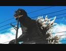 【MMDゴジラ】ゴジラ (2001)