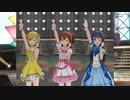 【ミリシタ】ストロベリーポップムーン「ABSOLUTE RUN!!!」【ソロMV+ユニットMV(編集版)】