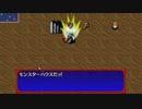 【続編に】風来のシレン5+ part.58【期待する】