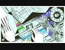 【刀剣乱舞偽実況】前平長谷部時々日光が船の過去を調査する【#7】
