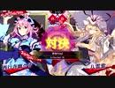 【東方スペルバブル】君色Petal 西行寺幽々子 vs 八雲紫(Lunatic)