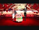 【ジャンル混合MMD】ミルフィーユ・膝丸・ちゃちゃまるで「バケモノダンスフロア」