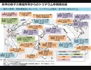 韓国専門家が原発処理水「海洋放出に問題なし」も韓国政府は日本攻撃・「まん延防止等重点措置」に埼玉、千葉、神奈川、愛知の4県を追加・ゆたぼん中学不登校を宣言と義務教育の回