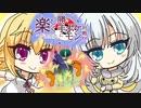 【ポケモン剣盾】楽 勝 ! #8【成長にどげりバドレックス】