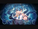 ÜNiVERSE feat.初音ミク