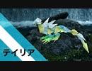 【折り紙】尻尾に魅了された折り紙作品を作ってみた【尻尾】/【origami】I made an origami work that was fascinated by the tail【tail】