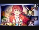 【many screens③】ニワカPが過去のイベントを振り返る【シャニマス】