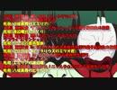 【パワプロドリームカップⅢ】Re:ゼロから始める異世界生活vs男子高校生の日常【148戦目】part1