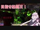 【7 Days to die】最強の格闘家を目指すあかりちゃんpart19(後編)