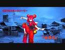 ドールズフロントライン 少女前線 ドルフロ CZZ75スキンストーリー『金蓮花』