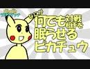 【ポケモン剣盾】ピカピカランクマダブルpart.10「重力リサイタル」【ゆっくり】