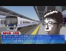 帝都片町電気鉄道様とそのユーザー様へ。【帝京片町電気鉄道、始動のお知らせ】