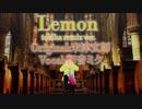 lemon(米津玄師) tokiha remix feat.初音ミク